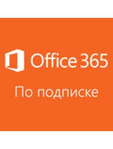 Microsoft Office 365 Бизнес. Подписка на 1 рабочее место на 1 год