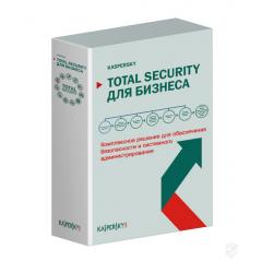 Kaspersky Total Security для бизнеса. Базовая лицензия русской версии на 1 год.  10 узлов
