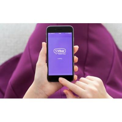 Исчезающие сообщения в новой версии Viber